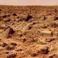 Površina Marsa