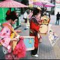 Upoznajte japansku tradiciju i kulturu